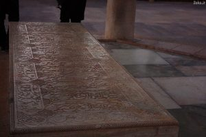 عکس سنگ قبر حضرت حافظ