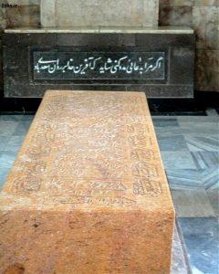 قبر سعدی شیرازی