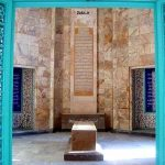 مزار سعدی شیرازی