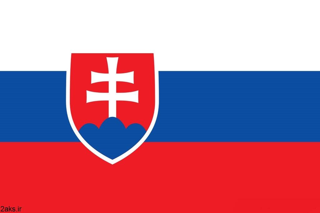 پرچم کشور اسلواکی