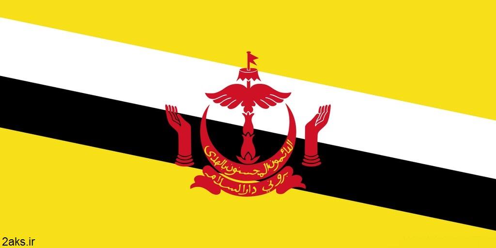پرچم کشور برونئی