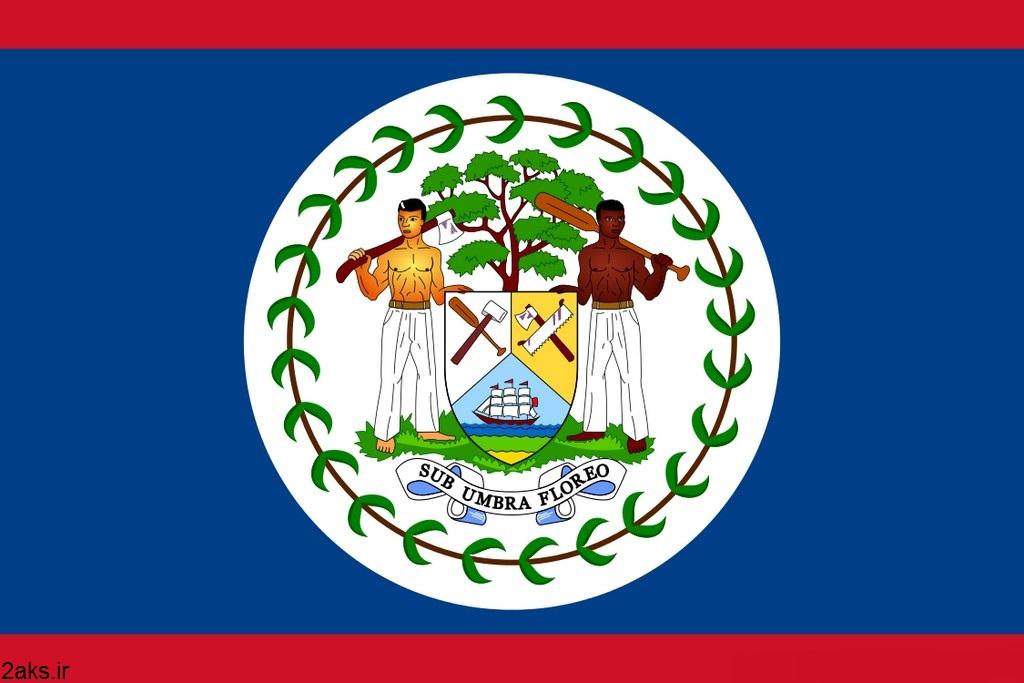پرچم کشور بلیز