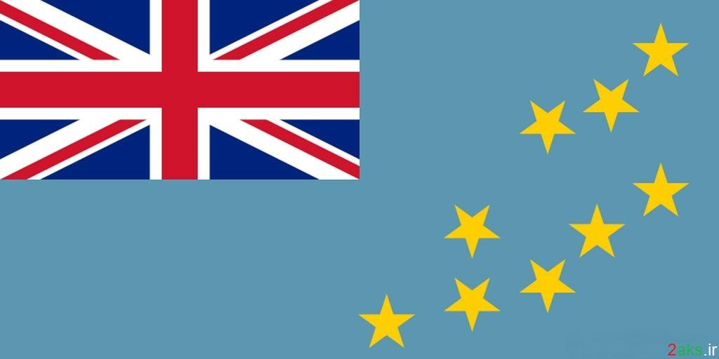 پرچم کشور تووالو