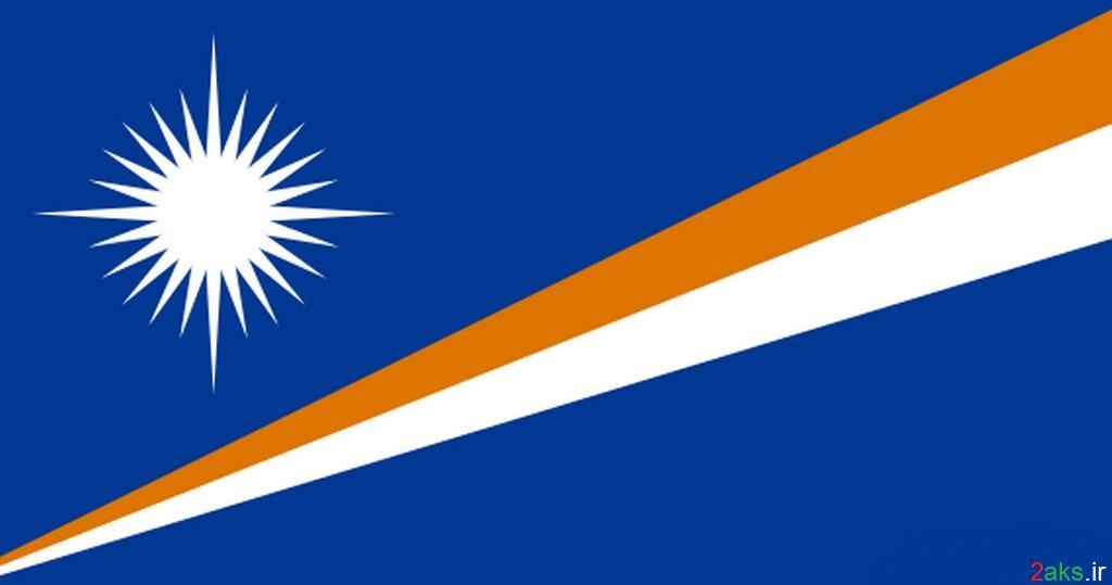پرچم کشور جزایر مارشال