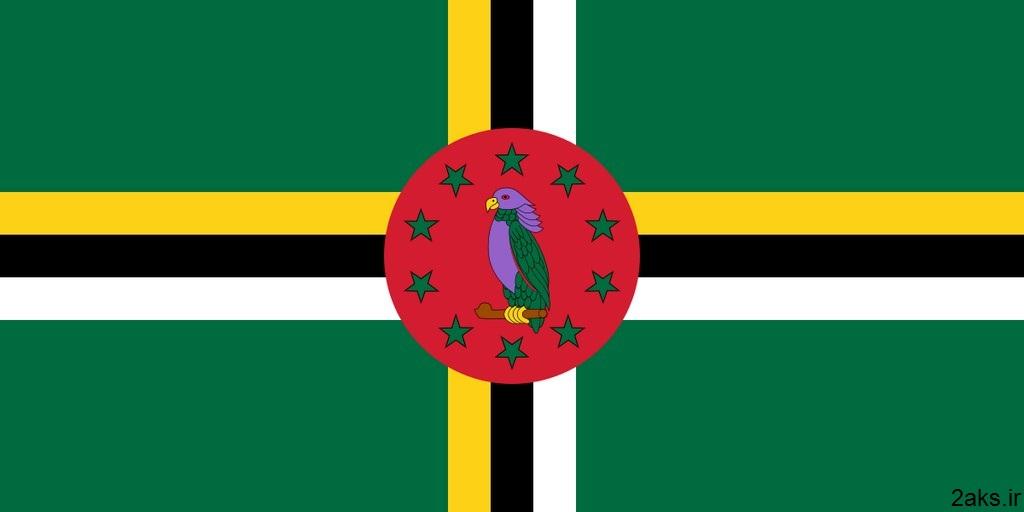 پرچم کشور دومینیکا
