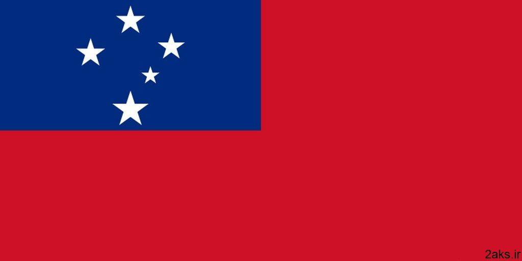 پرچم کشور ساموآ