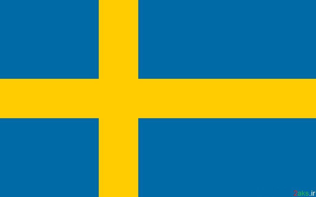 پرچم کشور سوئد