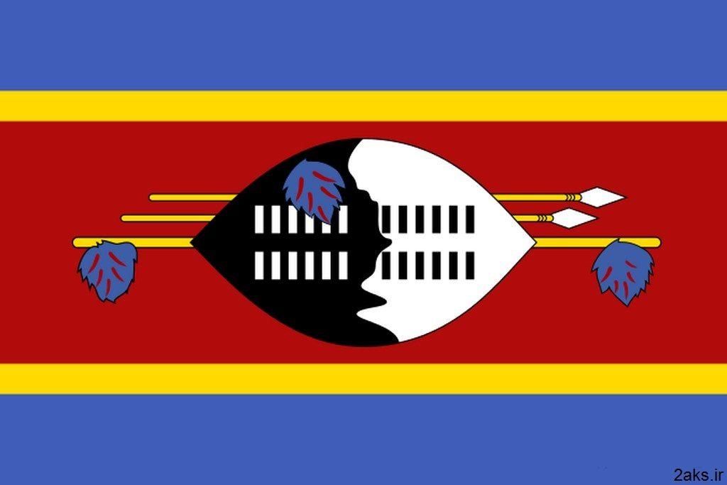 پرچم کشور سوازیلند