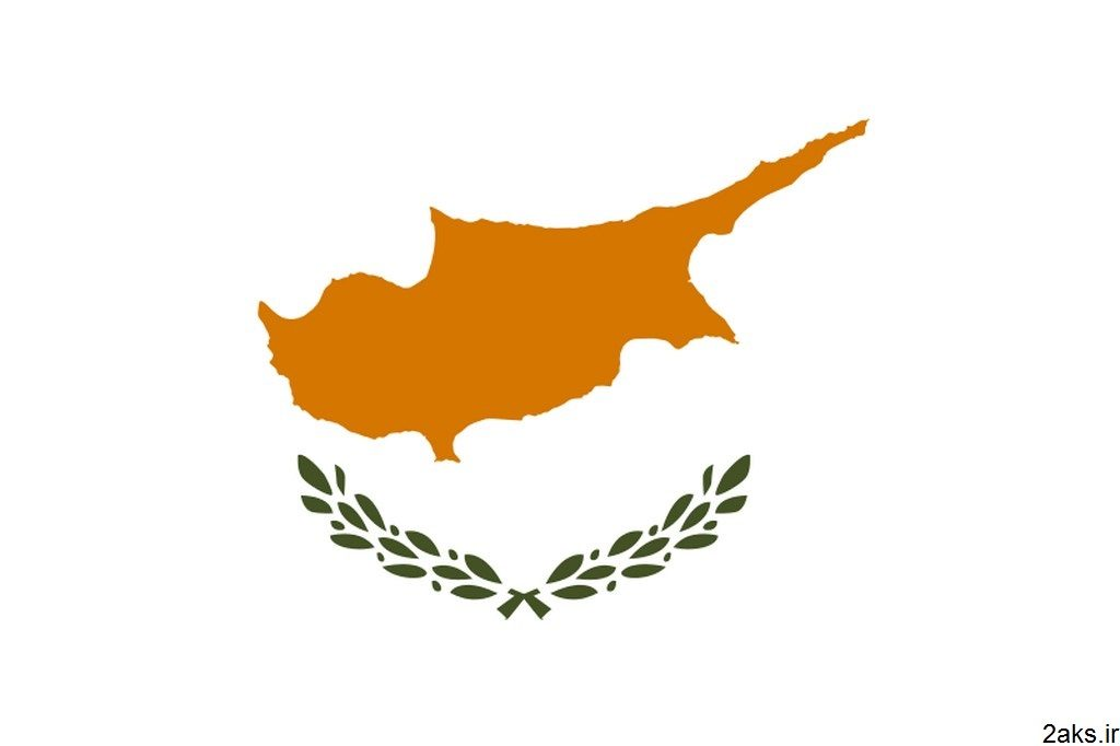 پرچم کشور قبرس