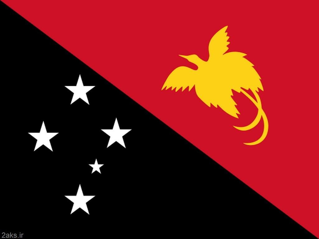 پرچم کشور پاپوآ گینه نو