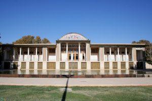 تصاویر باغ عفیف آباد