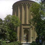 تصاویر برج طغرل