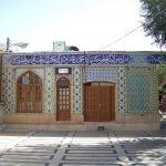 تصاویر حرم سید تاج الدین غریب