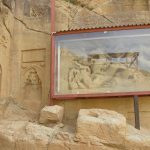 تصاویر معبد اژدها