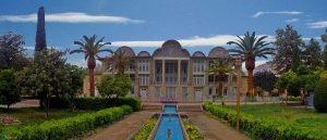 تصویر باغ ارم
