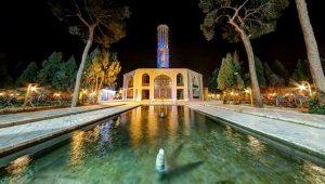 تصویر باغ دولت آباد