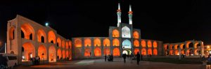 تصویر میدان امیر چخماق