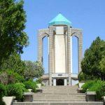 عکسهای آرامگاه بابا طاهر
