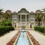 عکسهای باغ ارم