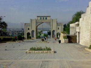 عکسهای دروازه قرآن