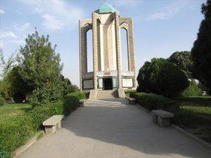 عکس آرامگاه بابا طاهر