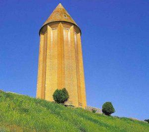 عکس برج گنبد قابوس