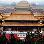 عکس شهر ممنوعه پکن