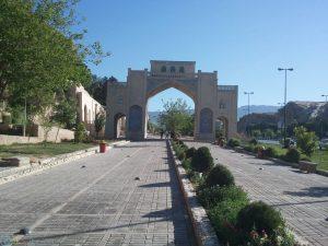 عکس های دروازه قرآن