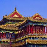 عکس های شهر ممنوعه پکن
