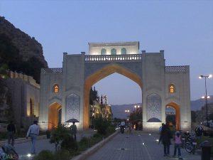 عکس کیفیت بالا دروازه قرآن