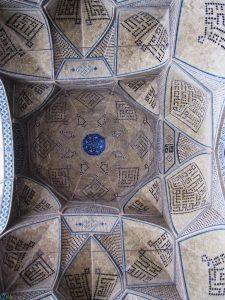 مسجد جامع اصفهان (14)