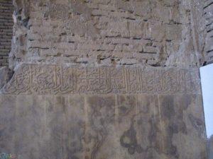 مسجد کبود (1)