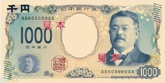 عکس روی اسکناس 1000 ین ژاپن
