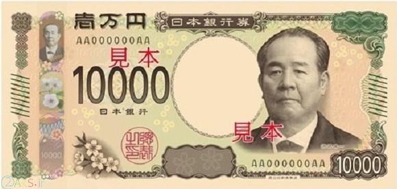 عکس روی اسکناس 10000 ین ژاپن