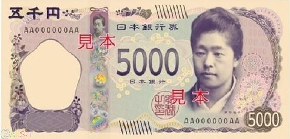 عکس روی اسکناس 5000 ین ژاپن
