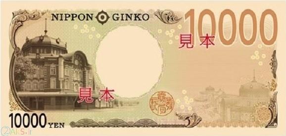 عکس پشت اسکناس ده هزار ین ژاپن