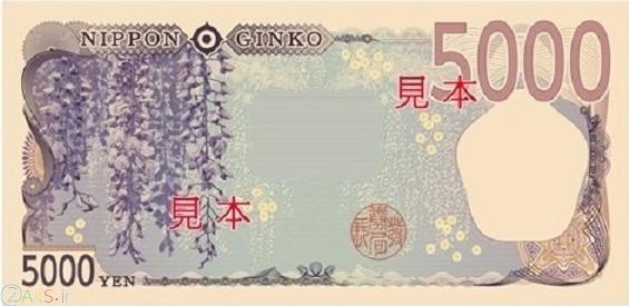 عکس پشت اسکناس 5000 ین ژاپن