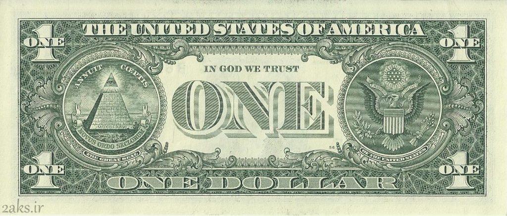 عکس پشت 1 دلاری آمریکا