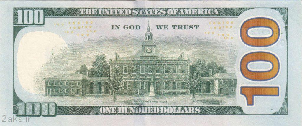 عکس پشت 100 دلاری آمریکا