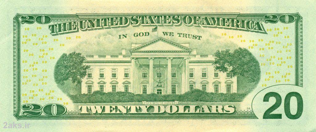 عکس پشت 20 دلاری آمریکا