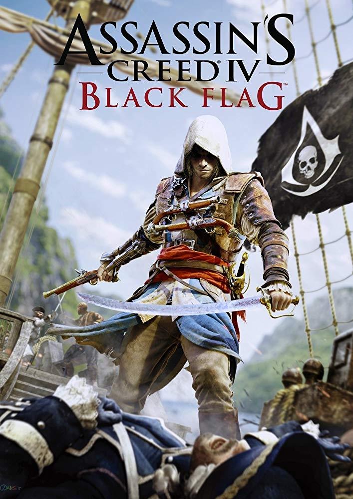 Assassins Creed IV Black Flag (3)
