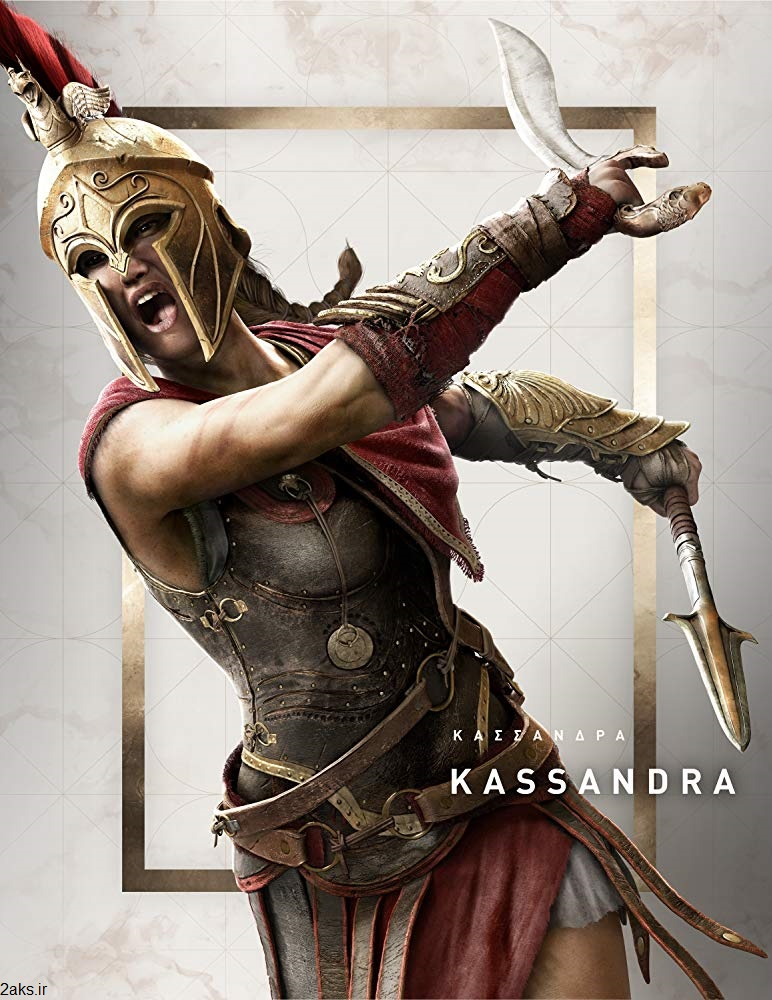 Assassins Creed Odyssey (4)