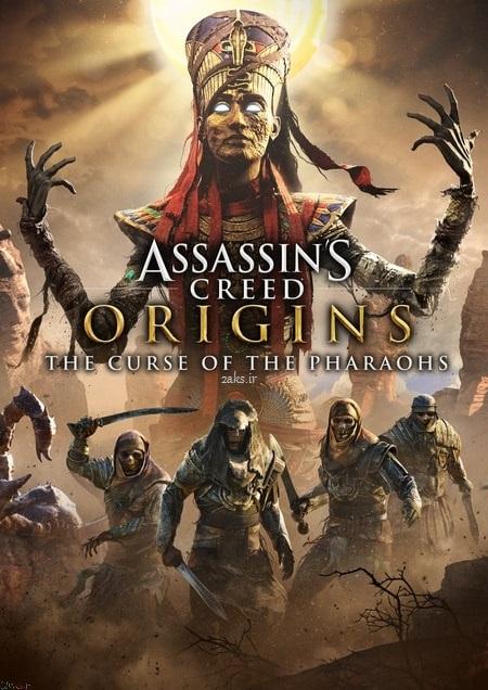 Assassins Creed Origins (7)