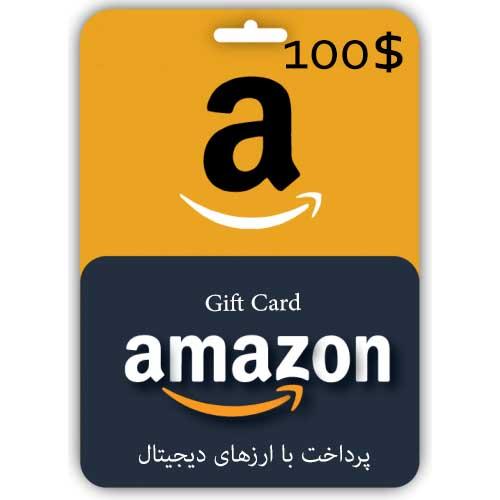 گیفت کارت آمازون 100 دلاری